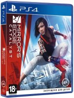 Игра для PS4 EA Mirror's Edge Catalyst