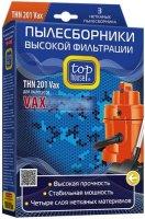 Пылесборник Top House THN 201 Vax, 3 шт