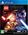 Игра для PS4 WB Lego Star Wars: Пробуждение силы