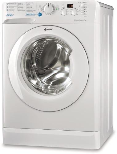 Стиральные машины INDESIT – купить стиральную машину Indesit (Индезит), цены, отзывы