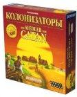 Настольная игра Hobby World Колонизаторы (4-е рус. изд.)