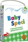 Стиральный порошок для детского белья Babyspeci 1,8 кг