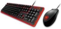 Игровой набор Cougar клавиатура + мышь Deathfire EX Gaming Combo
