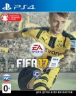 Игра для PS4 EA FIFA 17