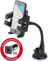 Универсальный автомобильный держатель InterStep SH-10 + Автомобильное зарядное устройство (IS-HD-00000DRCH-000B209)
