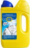 Порошок для посудомоечных машин Top House Oxy Plus, 1 кг, с активным кислородом