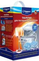 Таблетки для посудомоечных машин Topperr 120 шт, 3310