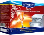 Соль для посудомоечных машин Topperr 1,5 кг, гранулированная, 3309