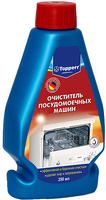 Средство для чистки посудомоечных машин Topperr 250 мл, 3308