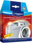 Обезжиривающее средство для стиральных и посудомоечных машин Topperr 50 г, 3220