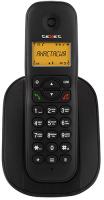 Радиотелефон teXet TX-D4505A Black