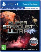 Игра для PS4 Sony Super Stardust Ultra (поддержка VR)
