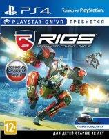 Игра для PS4 Sony RIGS: Mechanized Combat League (только для VR)