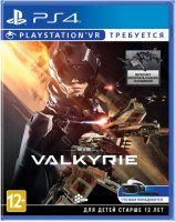 Игра для PS4 Sony Eve Valkyrie (только для VR)