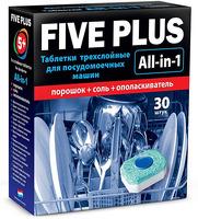 Таблетки для посудомоечных машин Five Plus All-in-1, 30 шт