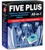 Таблетки для посудомоечных машин Five Plus Five Plus, 30 шт