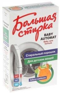 Стиральный порошок Baby для детского белья, 400 г купить - цены в интернет-магазине Эльдорадо, доставка и самовывоз по Москве и всей России