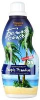 Купить Кондиционер-концентрат Большая Стирка, Тропический рай, 1 л