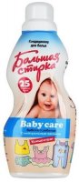 Кондиционер-концентрат Большая Стирка Baby Care, 1 л