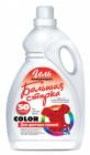 Гель-концентрат для стирки Большая Стирка Color для цветных тканей, 2 л