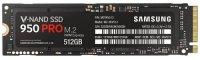 Твердотельный диск Samsung 950 Pro 512Gb (MZ-V5P512BW)
