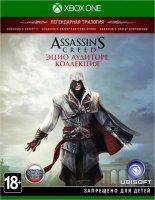 Игра для Xbox One Ubisoft Assassin's Creed: Эцио Аудиторе. Коллекция