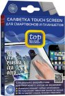 Салфетка для экранов Top House Touch Screen, 15х20 см (391589)