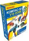 Система моделирования Аскон Компас-3D V16 Home