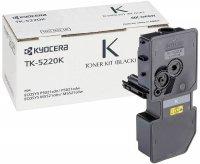 Тонер-картридж Kyocera TK-5220K Black