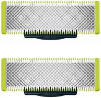 Сменные лезвия Philips OneBlade QP220/50, 2 шт