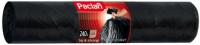 Мешки для мусора Paclan Big & Strong, 240 л, 20 шт (402007)