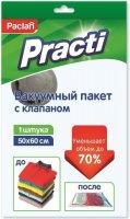 Вакуумный пакет с клапаном Paclan Practi, 50х60 см (412138)