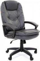 Кресло Chairman 668 LT, Серый (7011068)
