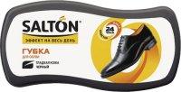 Губка для обуви из гладкой кожи Salton Standart Волна, цвет - черный (52/09)