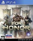 Игра для PS4 Ubisoft For Honor