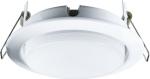 Встраиваемый светильник Navigator NGX-R1-001-GX53, белый (71277)