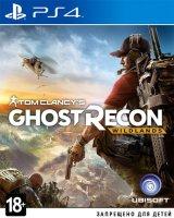 Игра для PS4 Ubisoft Tom Clancy's Ghost Recon: Wildlands