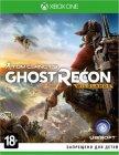 Игра для Xbox One Ubisoft Tom Clancy's Ghost Recon: Wildlands