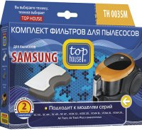 Набор фильтров Top House TH 003SM для пылесосов Samsung, 2 шт.