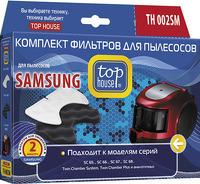 Набор фильтров Top House TH 002SM для пылесосов Samsung, 2 шт.