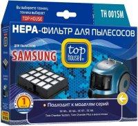 Hepa-фильтр Top House 001SM