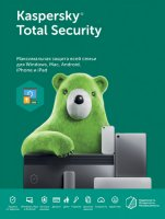 Антивирус Kaspersky Total Security 2ПК/1Г Продление