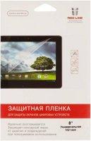 "Защитная пленка для планшета Red Line 8"", матовая, универсальная (УТ000006282)"