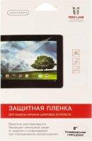 """Защитная пленка для планшета Red Line 8"""", универсальная (УТ000006259)"""