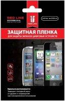 Защитная пленка Red Line для Samsung Galaxy Grand Prime G530/G531, матовая (УТ000006237)