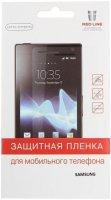 Защитная пленка Red Line для Samsung Galaxy A5, матовая (УТ000005918)