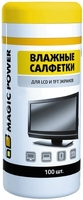 Чистящие салфетки Magic Power MP-820, 100 шт фото