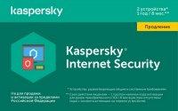 Карта продления антивируса Kaspersky Internet Security 2014, 2ПК/1Г (KL1941ROBFR)