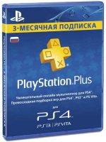 Карта оплаты Sony PlayStation Plus на 3 месяца (1CSC20001899)