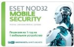 Антивирус ESET Mobile Security, на 1 устройство/1 год (NOD32-ENM-NS(TECHNO-CARD)-1-1)
